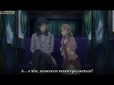 Влюбленный ангел Анжелика: Светлое будущее [ТВ-2] / Koisuru Tenshi Angelique: Kagayaki no Ashita - 2 сезон 4 серия (Субтитры)