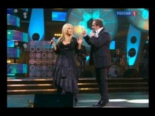 Стас Михайлов и Таисия Павалий - Отпусти (Песня года 2010)