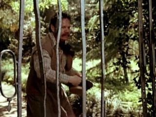 Клуб самоубийц, или Приключения титулованной особы (Приключения принца Флоризеля). 2 серия 1979