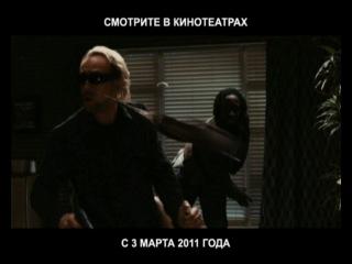 Русский ТВ-ролик к фильму Сумасшедшая езда