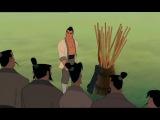 Ооо,крутой :)))) Отрывок из Мулан.