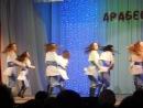 Средняя группа Народного ансамбля современного эстрадного танца Арабеск,,RnB,,