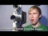 Стас Давыдов this is хорошо - Копротошка-C