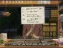 Гинтама  Gintama - 1 сезон 156 серия (Субтитры)