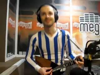Женя Серебряный ( балалайка ), dj set by Sam Ponti (Megapolis FM)