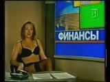 Голая правда - Светлана Песоцкая