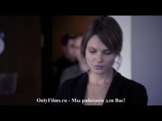 Мыслить как преступник: поведение подозреваемого 3 серия (2011) SATRip Ha 3gp-mobile.ru
