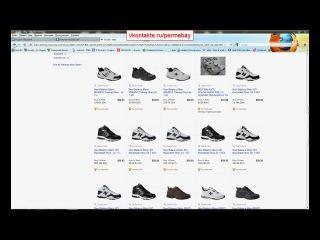 Инструкция по настройке поиска на Ebay.com