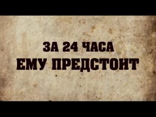 Второй трейлер фильма