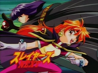 Рубаки Некст / Slayers Next - 2 сезон 10 серия (Субтитры)