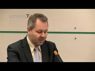 РСФ-2010: Владислав Иноземцев: Состояние экономики, самой собой, удручающее