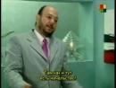 Lalola (33 серия с субтитрами)