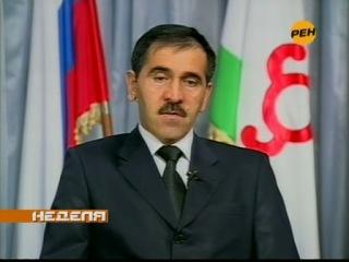 Президент Ингушетии о том, как кавказцам  нужно вести себя на русской земле