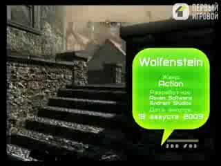 F.Ury Про Игру Wolfenstein (Первый Игровой)