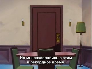 Those Who Hunt Elves \ Те кто охотятся на эльфов (сезон 1) - 08 (субтитры)