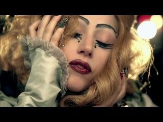 Lady GaGa - Judas/ Леди Гага - Иуда