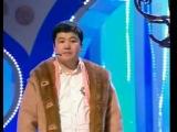Команда КВН Сборная Казахстана - Новогодние желания