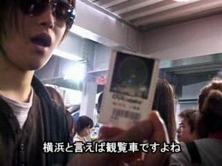 Kagrra no Su - Episode 25 - [2006.05.26] Akiya x Tora