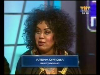 Наташа в программе