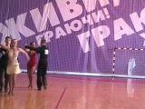 Чемпіонат Закарпатської області. Молодь+Дорослі. Латина (4 танці)