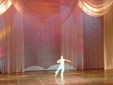 Вариация раба из балета
