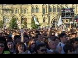12 июня, Красной площадь: выступление группы Мумий тролль, приуроченное Дню России