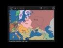 Изменение европейских границ за последние 1000 лет