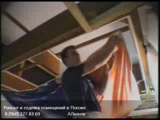 Натяжные потолки.  Ремонт квартир. Санкт-Петербург