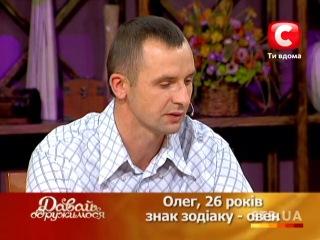 На канале СТБ в программе