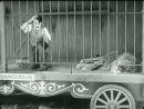 """Чарли Чаплин. Фрагмент из фильма """"Цирк"""" (1928)"""