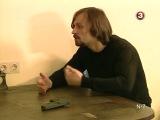 Svetimi (51 Serija)            www.online-tv.lt