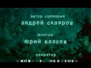 ТАЙНЫ ЙОНАГУНИ - документальный фильм (Подводный мир Андрея Макаревича)