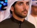 Принц Дубая Шейх Хамдан бин Мухаммед бин Рашид Аль Мактум (1982 года рождения