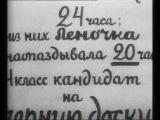 в гл.роли Янина Жеймо