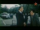 Город принял!.. СССР: 1979 год