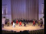 Государственный Ансамбль Танца