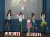 ДЮП-2011 дз, школа 29