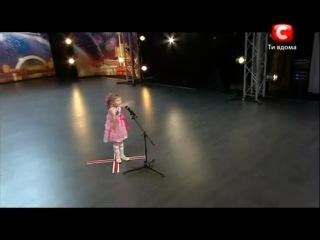 Девочка удивила всех на шоу талантов (Украина) Диана Козакевич_