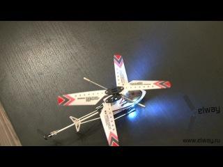 Радиоуправляемая модель вертолета Gyro F-max (833) с гироскопом