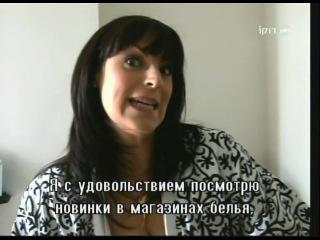 [nsfw] sex education show s01e01 [русские субтитры] секс порно ебля