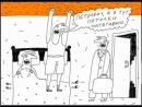 Петрович и натяжные потолки (реклама)