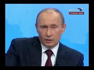 У Путіна заснув суфлер :))