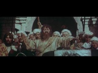 Емельян Пугачев 1978 (Фильм 2