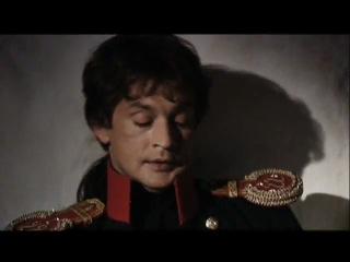 Спокойной ночи, господа... романс в исполнении Григория Лепса