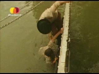 Все реки текут / All the Rivers Run (1983) - серия 5