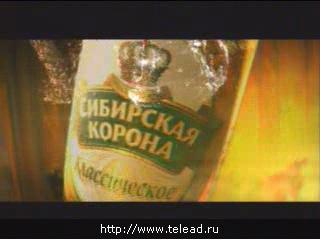 Скачать песни с рекламы шоколада корона 2014
