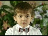 Устами младенца - Давид Халиков Песенка крокодила Гены