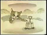 Кошки под дождем (2001)