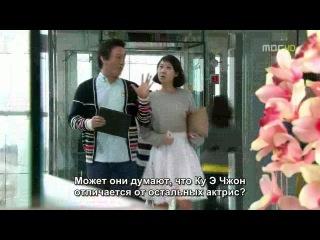 Искусство любить / Choigowei Sarang / The Greatest Love - 3