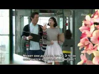 Искусство любить / Choigowei Sarang / The Greatest Love - 3